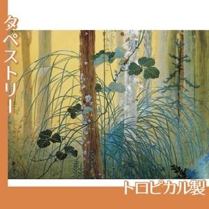 下村観山「木の間の秋(左)」【タペストリー:トロピカル】