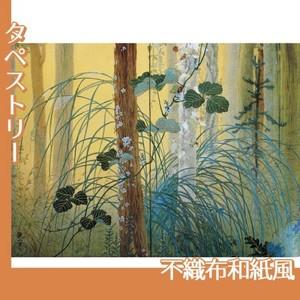 下村観山「木の間の秋(左)」【タペストリー:不織布和紙風】