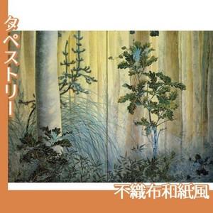下村観山「木の間の秋(右)」【タペストリー:不織布和紙風】
