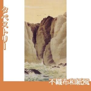 下村観山「荒磯」【タペストリー:不織布和紙風】