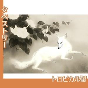 橋本関雪「夏夕」【タペストリー:トロピカル】