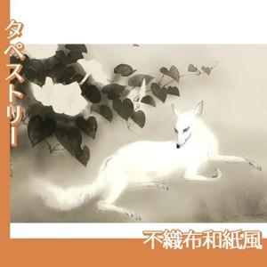 橋本関雪「夏夕」【タペストリー:不織布和紙風】
