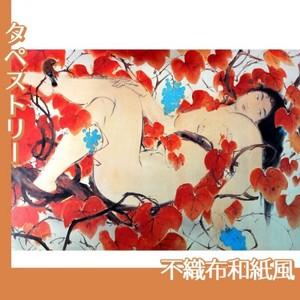 川端龍子「山葡萄」【タペストリー:不織布和紙風】