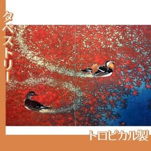 川端龍子「愛染」【タペストリー:トロピカル】