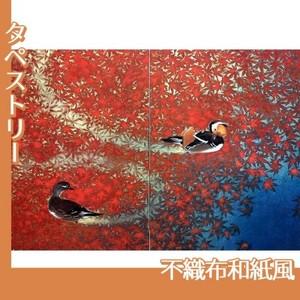 川端龍子「愛染」【タペストリー:不織布和紙風】