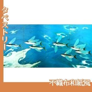 川端龍子「黒潮」【タペストリー:不織布和紙風】