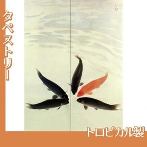 川端龍子「五鱗図」【タペストリー:トロピカル】