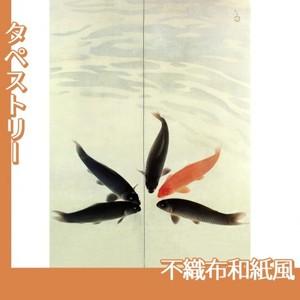 川端龍子「五鱗図」【タペストリー:不織布和紙風】