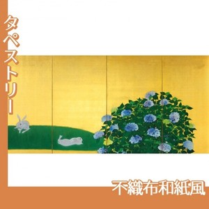 速水御舟「翠苔緑芝(左)」【タペストリー:不織布和紙風】