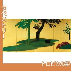 速水御舟「翠苔緑芝(右)」【タペストリー:トロピカル】