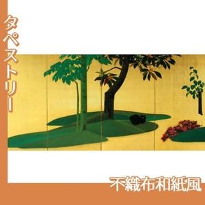 速水御舟「翠苔緑芝(右)」【タペストリー:不織布和紙風】
