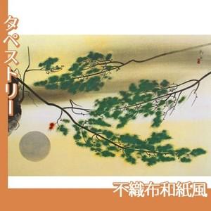 速水御舟「円かなる月」【タペストリー:不織布和紙風】