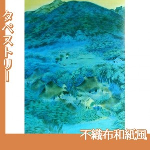 速水御舟「洛北修学院村1」【タペストリー:不織布和紙風】