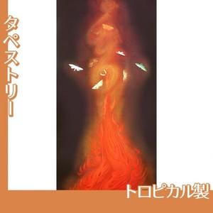 速水御舟「炎舞」【タペストリー:トロピカル】