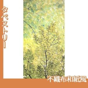 速水御舟「新緑」【タペストリー:不織布和紙風】