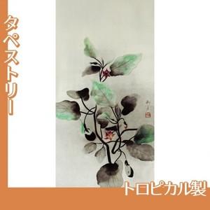 速水御舟「秋茄子」【タペストリー:トロピカル】