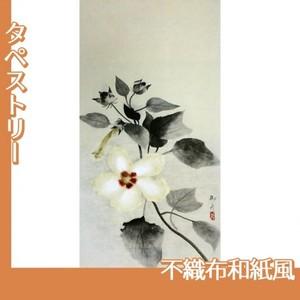 速水御舟「白芙蓉」【タペストリー:不織布和紙風】