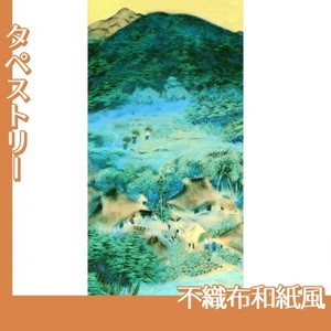 速水御舟「洛北修学院村2」【タペストリー:不織布和紙風】