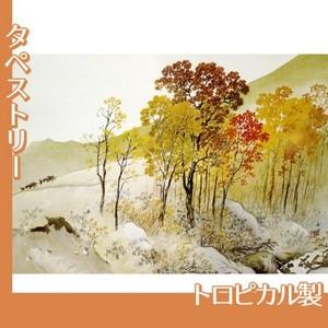 川合玉堂「岳麓晩秋」【タペストリー:トロピカル】