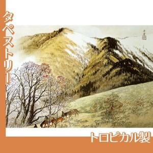 川合玉堂「高原入冬」【タペストリー:トロピカル】