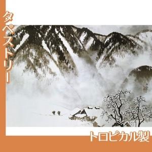 川合玉堂「山村深雪」【タペストリー:トロピカル】