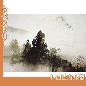 川合玉堂「冬の月」【タペストリー:トロピカル】