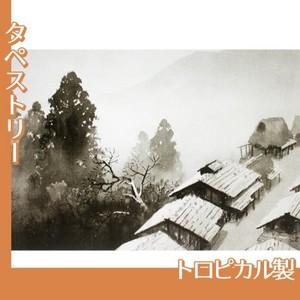 川合玉堂「月天心」【タペストリー:トロピカル】