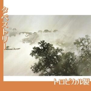 川合玉堂「驟雨」【タペストリー:トロピカル】