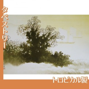 川合玉堂「斜陽」【タペストリー:トロピカル】