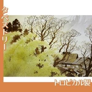川合玉堂「古驛夕照」【タペストリー:トロピカル】