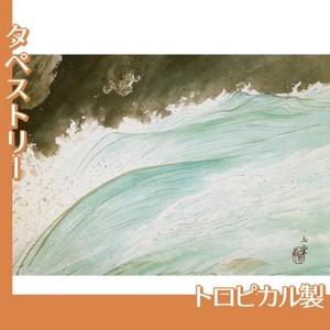川合玉堂「河鹿(水四題)」【タペストリー:トロピカル】