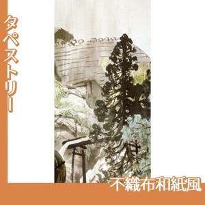 川合玉堂「五月雨2」【タペストリー:不織布和紙風】