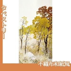 川合玉堂「岳麓晩秋1」【タペストリー:不織布和紙風】