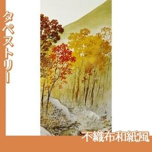 川合玉堂「岳麓晩秋2」【タペストリー:不織布和紙風】