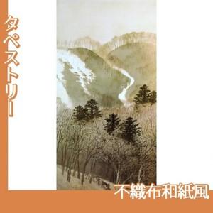 川合玉堂「峰の夕1」【タペストリー:不織布和紙風】