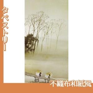 川合玉堂「寒流暮靄2」【タペストリー:不織布和紙風】