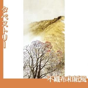 川合玉堂「高原入冬1」【タペストリー:不織布和紙風】