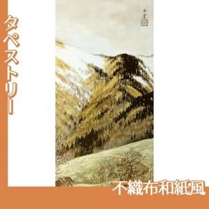 川合玉堂「高原入冬2」【タペストリー:不織布和紙風】