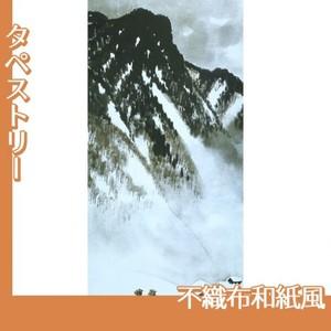 川合玉堂「山村深雪1」【タペストリー:不織布和紙風】