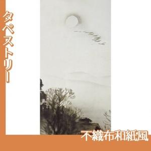 川合玉堂「冬の月2」【タペストリー:不織布和紙風】