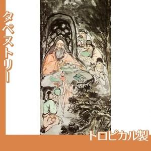 富岡鉄斎「群僊祝寿図」【タペストリー:トロピカル】