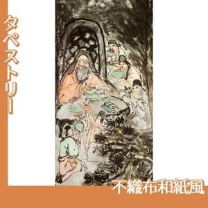 富岡鉄斎「群僊祝寿図」【タペストリー:不織布和紙風】