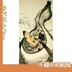 富岡鉄斎「一攫千金図」【タペストリー:不織布和紙風】