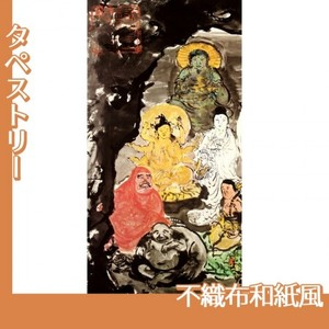 富岡鉄斎「古仏龕図」【タペストリー:不織布和紙風】