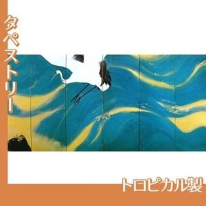 平福百穂「丹鶴青瀾(右)」【タペストリー:トロピカル】