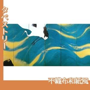 平福百穂「丹鶴青瀾(右)」【タペストリー:不織布和紙風】