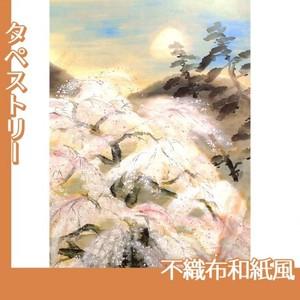 冨田溪仙「祇園夜桜図」【タペストリー:不織布和紙風】