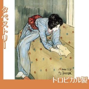 竹久夢二「ソファーで本を見る女」【タペストリー:トロピカル】