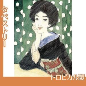 竹久夢二「ほほ杖の女」【タペストリー:トロピカル】
