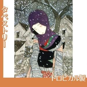 竹久夢二「雪の夜の伝説」【タペストリー:トロピカル】